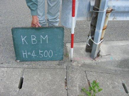 測量状況KBM近景